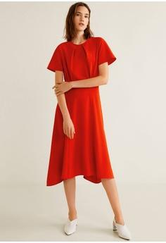 c938c9391461 40% OFF Mango Gathered Details Dress S$ 99.90 NOW S$ 59.90 Sizes XS S M L ·  Mango white Animal Print Shirt Dress AE676AA89C5359GS_1