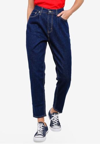 f481fcba Buy Levi's Pleated Mom Jeans | ZALORA HK