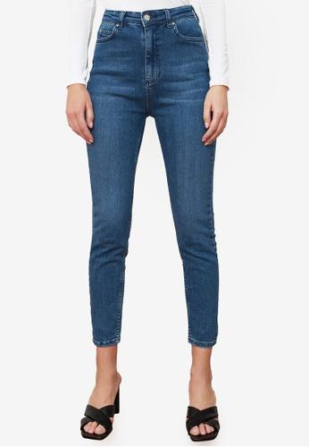 Trendyol navy High Waist Skinny Jeans 1889CAA828FCE0GS_1