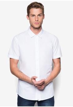 Basic Short Sleeve Poplin Shirt