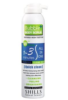 Bubble Body Scrub