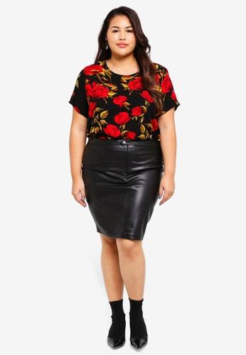 713ba8155b7 Buy Only CARMAKOMA Plus Size Sisal Short Skirt Online