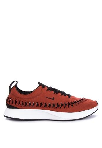 Nike black and white Men's Nike Dualtone Racer Woven Shoes 06CDASHD03B0DBGS_1