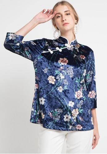 BRILLIANT GIRL blue and multi Bludru Flower Blouse 9FD33AA87CBE72GS_1