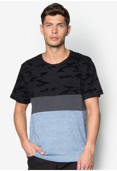 XM-Color Blocked Textured Camo Tee