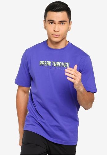 361° purple Basketball Series Short Sleeve T-Shirt D04E7AA06332E6GS_1