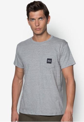 條紋口袋TEE, 服飾,esprit手錶專櫃 T恤
