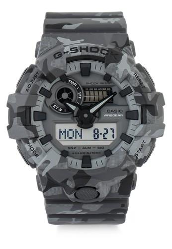G-shock grey G-shock Men Analog GA-700CM-8ADR Grey 28658AC743717AGS_1