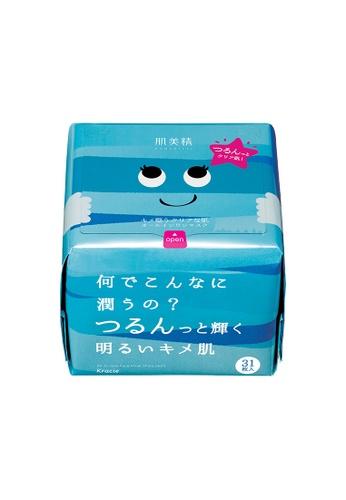 Kracie n/a HADA All-in-1 Facemask Fine Skin KR662BE0IQTQPH_1