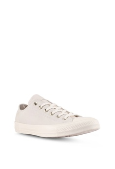 20% OFF Converse Chuck Taylor All Star Ox Sneakers RM 369.90 NOW RM 295.90  Sizes 5 6 7 8 9