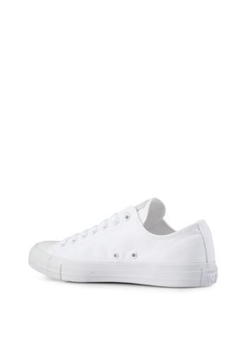 Jual Converse Chuck Taylor All Star Ox Sneakers Original  085a34bdda