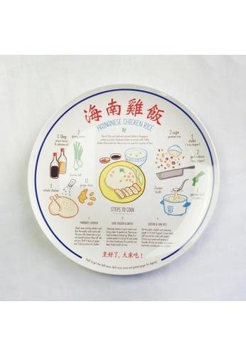 Red Republic Recipe Plates - Chicken Rice 5B2BBHLA9B2EC7GS_1