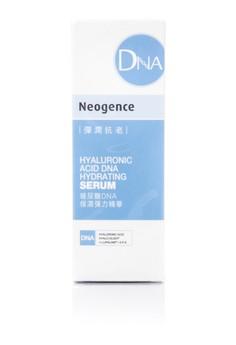 Hyaluronic Acid Dna Hydrating Serum 30ml