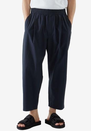 COS blue Oversized-Fit Wide-Leg Trousers 3E8DAAA6207B14GS_1