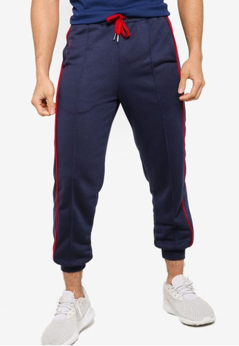 ZALORA ACTIVE navy Active Contrast Piping Joggers 3A508AAF4B94B9GS_1