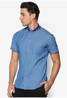 Stripe Rib Collar Curved Hem Shirt