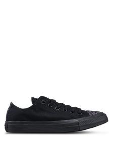 3cdf89e8d258 Chuck Taylor All Star Sugar Charms Ox Sneakers 738A5SHB58C7E8GS 1 Converse  ...