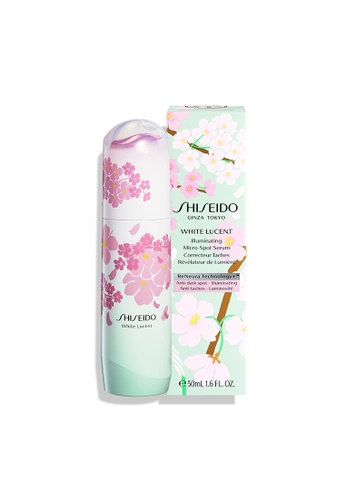 Shiseido Shiseido White Lucent Illuminating Micro-Spot Serum Limited Edition 6D048BE3F4B7DCGS_1