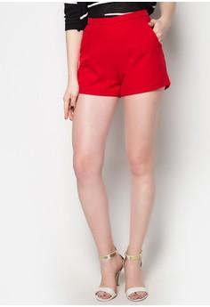 Raquel Tailored Shorts