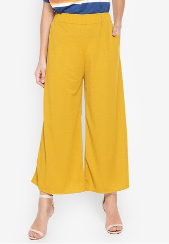 M and M yellow Wide Leg Pants C2A0BAA8E61118GS_1