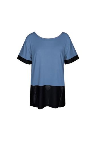 Pierre Cardin Lingerie blue Pierre Cardin Energized Lamination Tee 801-000039 - Blue 0391DAAE3E8612GS_1
