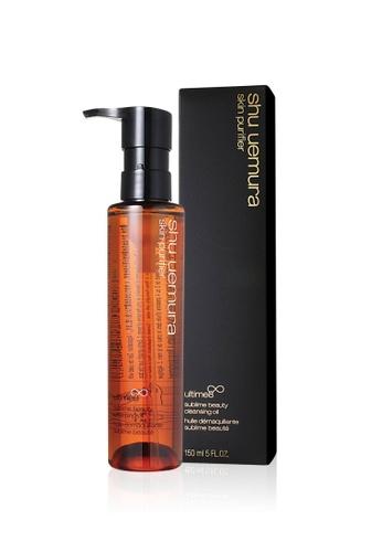 Shu Uemura Shu Uemura Ultime8 Sublime Beauty Cleansing Oil 150ml 9A607BEC9E66D7GS_1