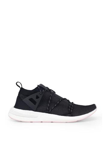 adidas originals arkyn knit w shoes