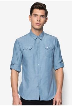 Denim Shirt With Patch Pockets