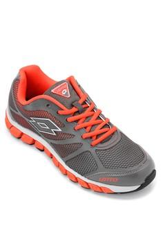 Xride Cross Training Shoes