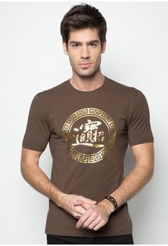 Jin Lucky Shirt