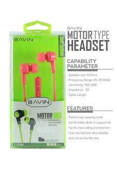 Bavin Motor Type Headset
