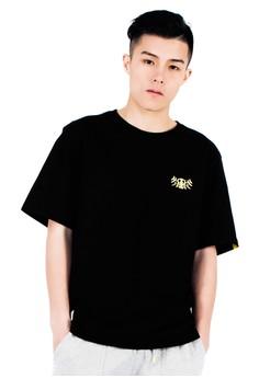 Reoparudo-RPD 經典版T恤(黑色)