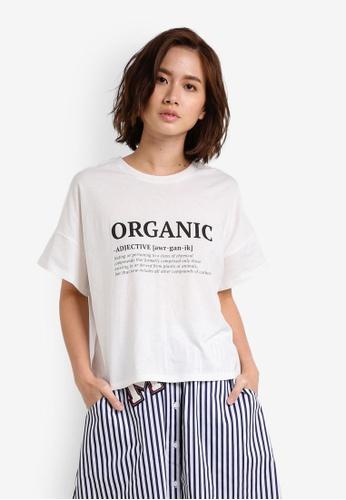 Mango white Organic Cotton T-Shirt MA193AA0RIIJMY_1
