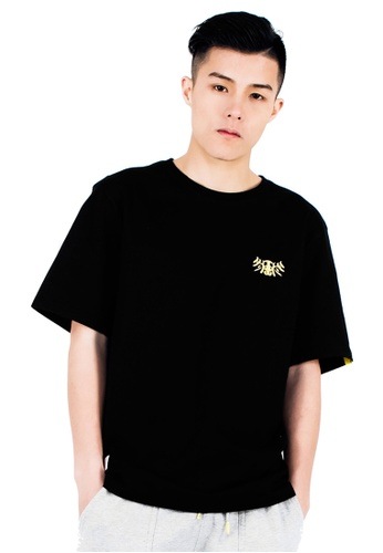 64f037402f Reoparudo black Reoparudo Easy to match T-Shirt (Black) 2398BAAA4B4F9BGS_1