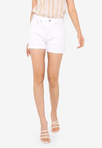 Jual Pepe Jeans Mary Denim Shorts Original Zalora Indonesia