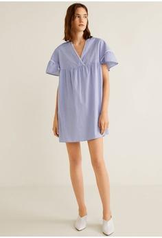 e05b374a1d3f08 33% OFF Mango Striped Cotton Dress S  59.90 NOW S  39.90 Sizes XS S M L
