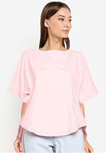 niko and ... pink Sleeveless Pleated Top 33BCDAA0926FA0GS_1