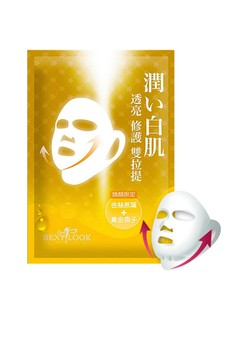 SexyLook Double Lifting Mask - Bird's Nest & Caviar (10pcs)