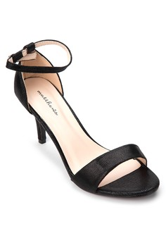 Mallow Heel Sandals