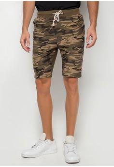 Camouflage Walking Shorts