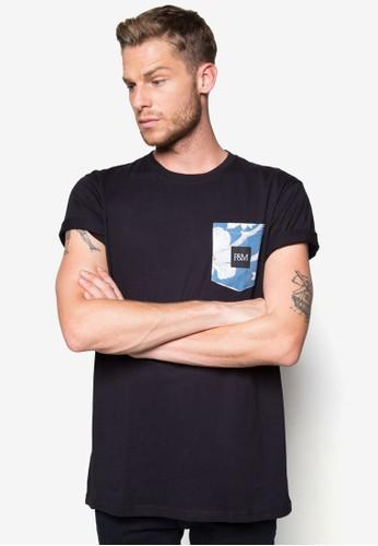 印花口袋TEE, 服飾, esprit hk印圖T恤