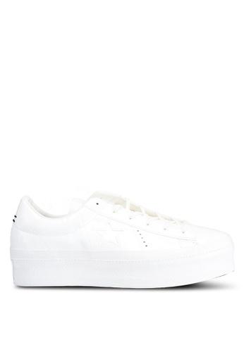 Converse 白色 漆皮厚底運動鞋 48EC1SHE60A677GS_1