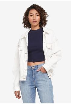 Buy Women Denim Jackets Online | ZALORA Malaysia