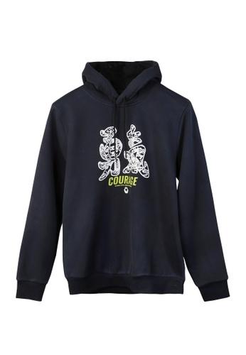 BSX blue BSX Regular long sleeve hoodies (Online exclusive) (0408068016) 05D56AA7C7F1BBGS_1