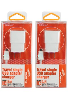 Fast Charger For Samsung & Xperia