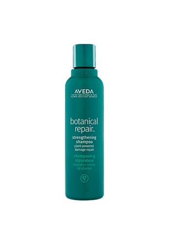 AVEDA AVEDA Botanical Repair™ Strengthening Shampoo 200ml 588BCBE8AEA3D2GS_1
