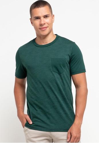 Men's Top green BRIGG-GREEN T-shirt ECF00AA454A640GS_1