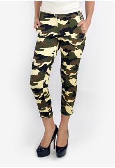 High Waist Skinny Jeans Camouflage