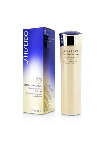 Shiseido SHISEIDO - Vital-Perfection White Revitalizing Softener 150ml/5oz 573E1BE9C65766GS_1