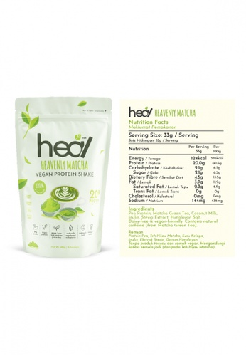 Heal Nutrition Heal Heavenly Matcha Vegan Pea Protein Shake Plant Based Powder 15 Servings Pack HALAL- Suitable for Muscle Gain , Diet 84C63SED4062BCGS_1